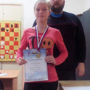 Чемпионка Первенства Анна Бердюгина