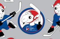 Челябинск выбирает талисман юниорского чемпионата мира по хоккею-2018
