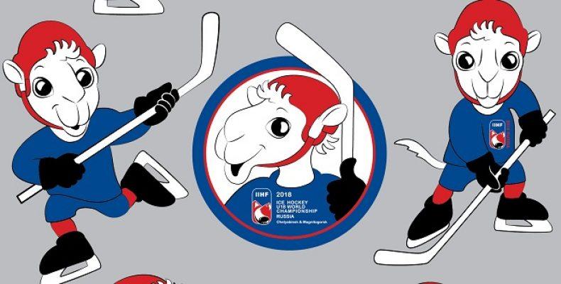 Будет чемпионат мира по когда хоккею 2018