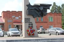 2-7 мая 2017 (Челябинская область)