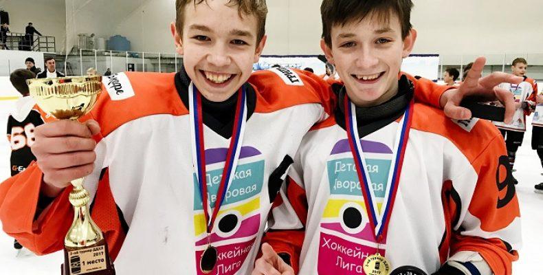 В Челябинске завершился II турнир ДДХЛ по хоккею