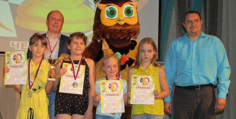 В Челябинске завершился  XII детский шахматный фестиваль В.С. Кибизова