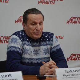 Юрий Макаров, директор СШОР им. Макарова: «Хоккейные турниры дошкольников – это преступление»
